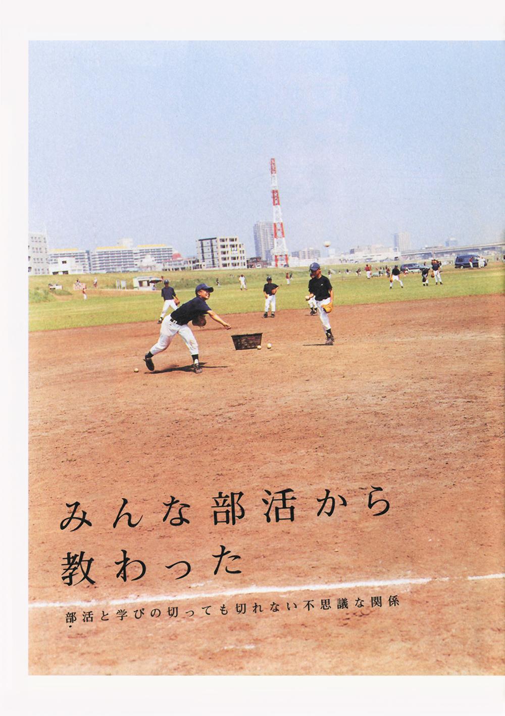 photo by takafumi matsumura. 松村隆史の写真