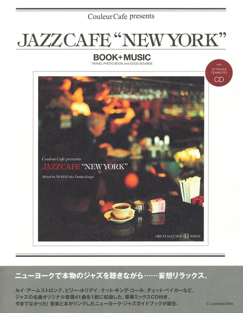 jazzcafe1