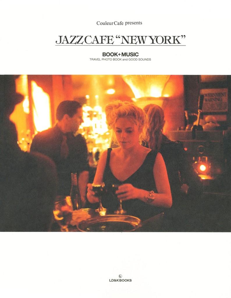 jazzcafe2