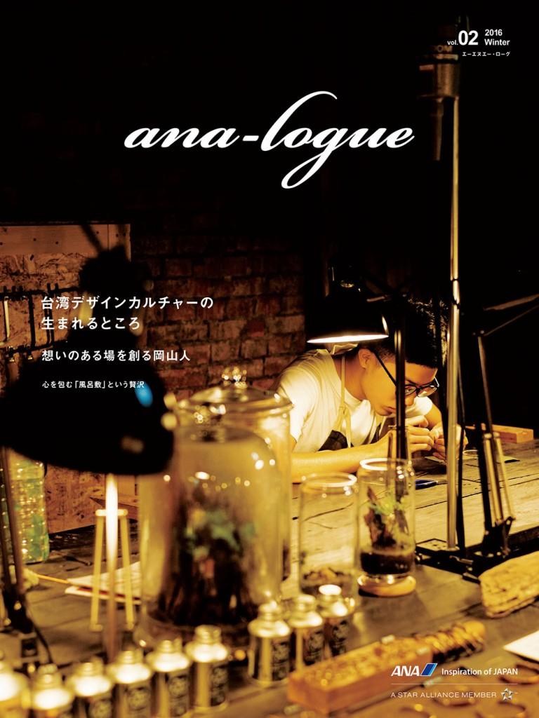 ana-logue02