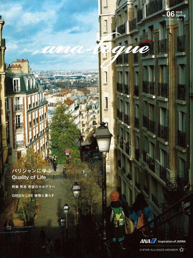 ana-logue_06-1