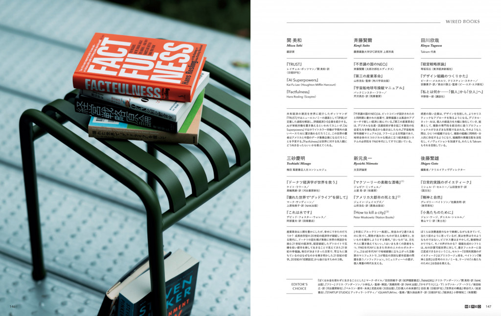 wired_books3