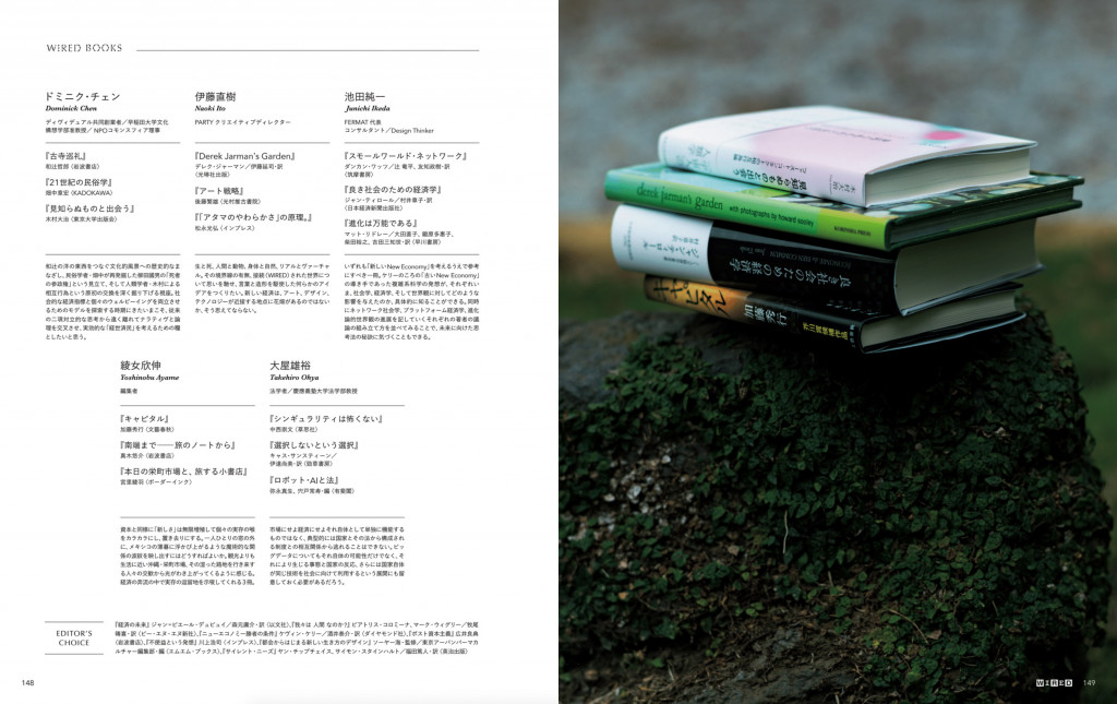 wired_books4