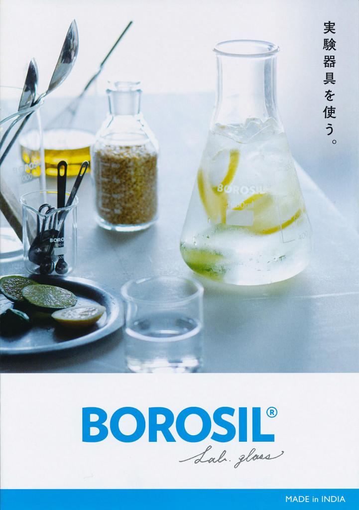 borosil1
