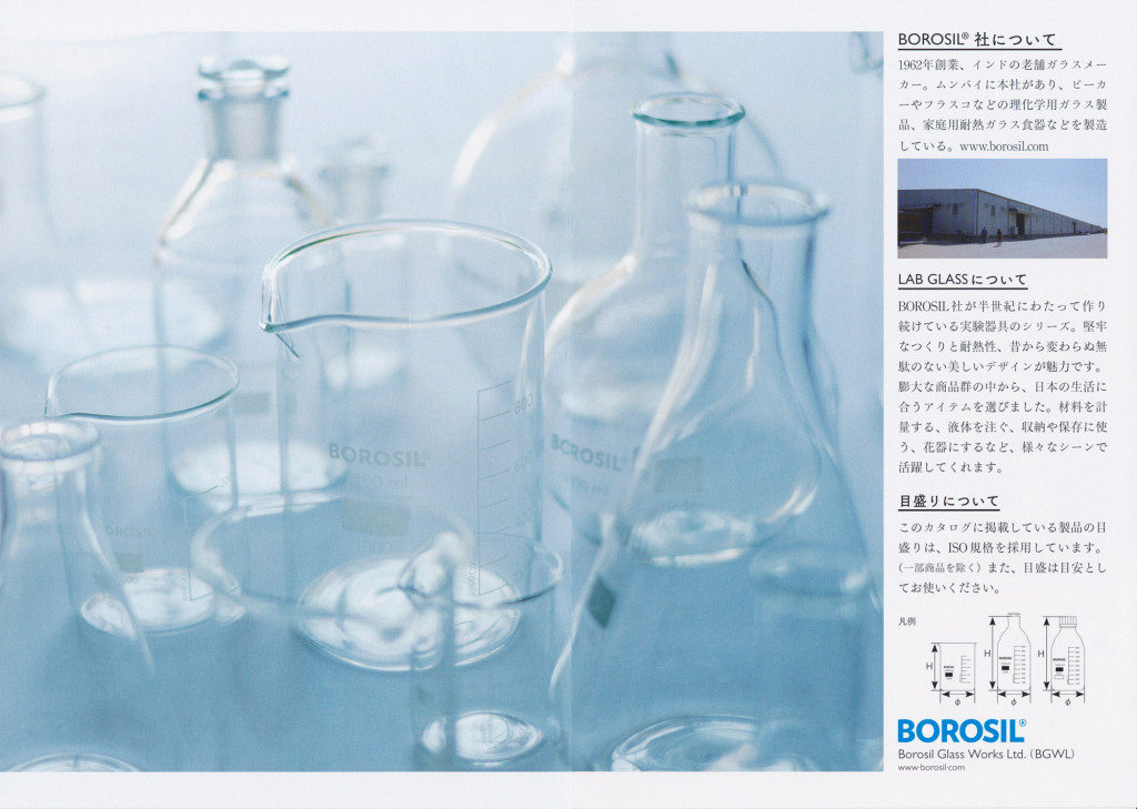 borosil2