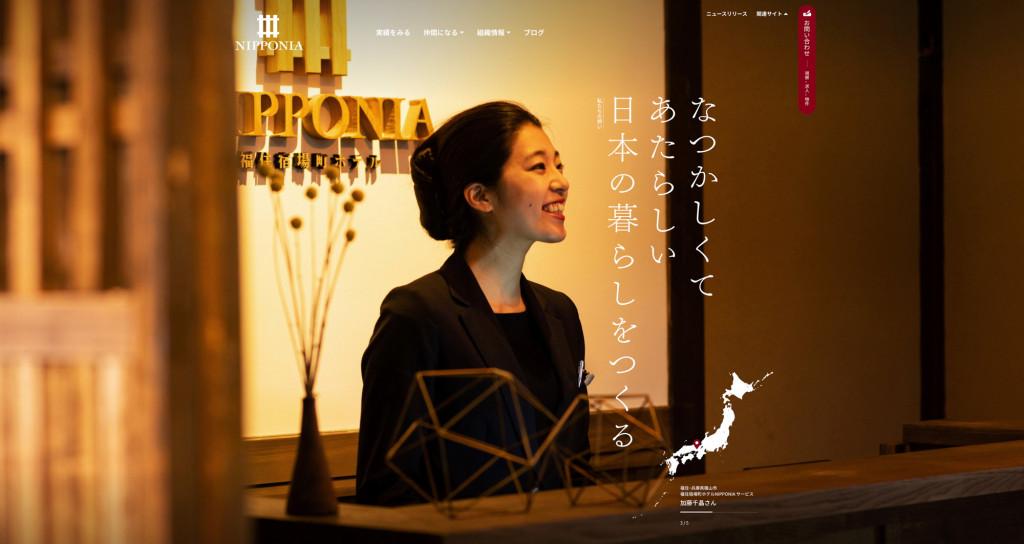 nipponia6
