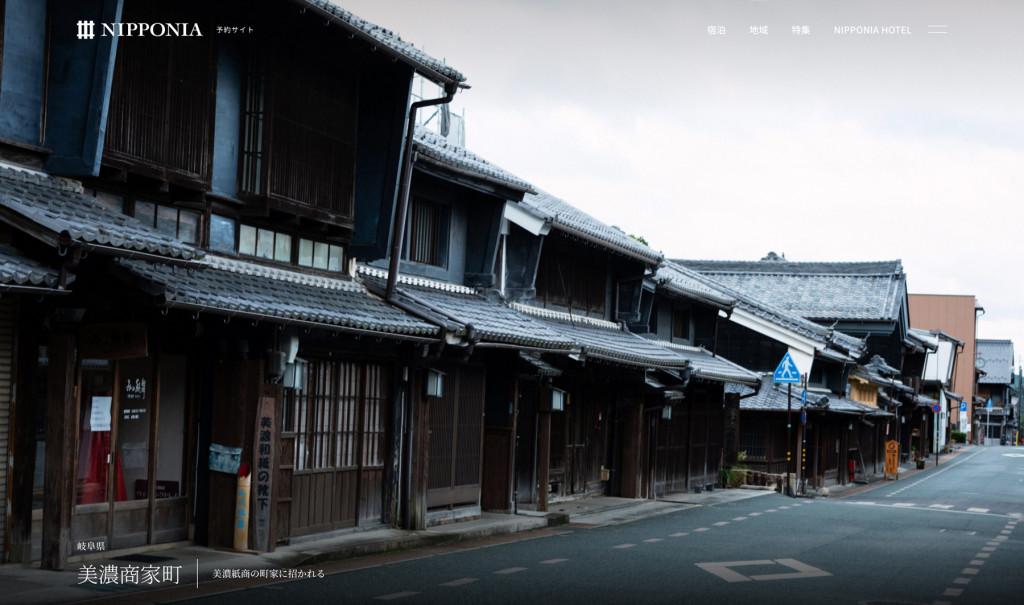nipponia_minoスクリーンショット 2020-01-20 9.16.32