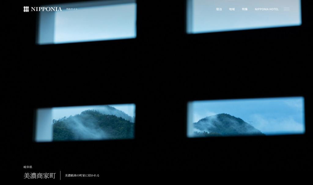 nipponia_minoスクリーンショット 2020-01-20 9.16.38