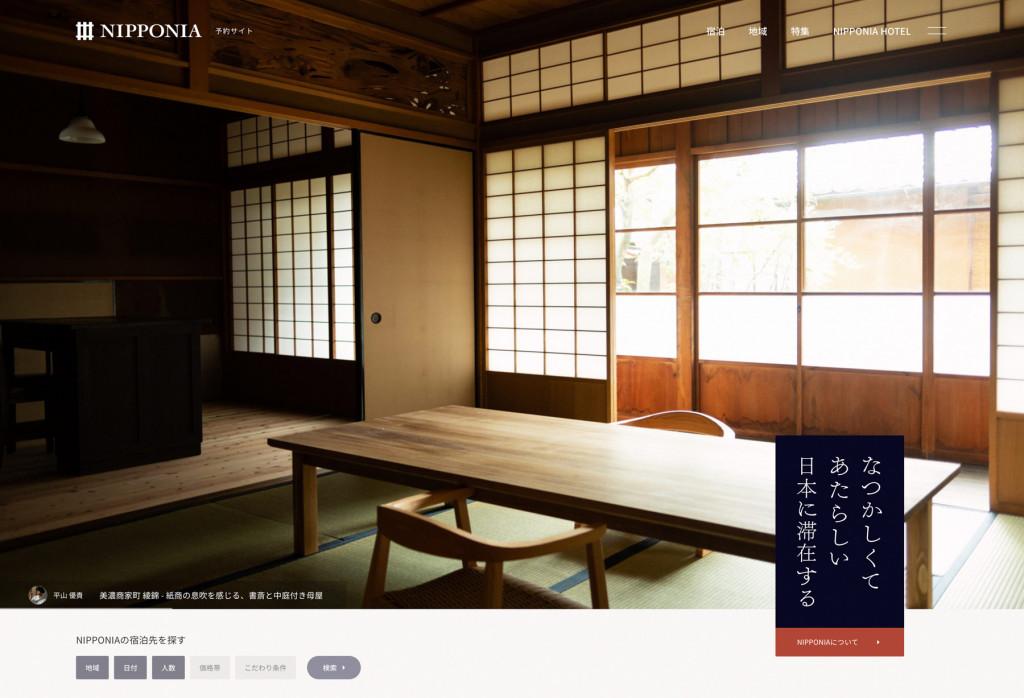 nipponia_minoスクリーンショット 2020-01-20 9.25.00