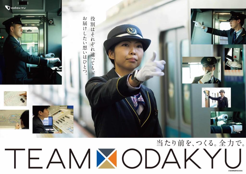teamodakyu01_B0_210323_final_01.ai