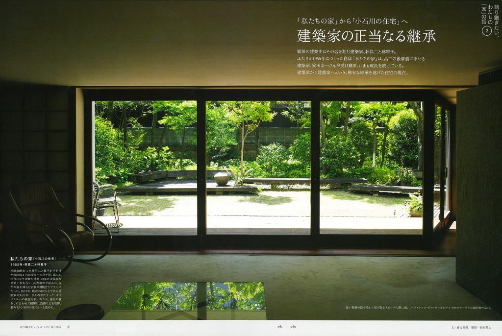 taiyojutaku4-2